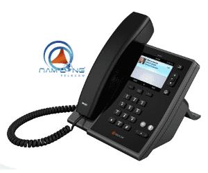 Poly (Polycom) CX500 IP